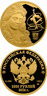 1000 ruble coin Flora  | Russia 2011