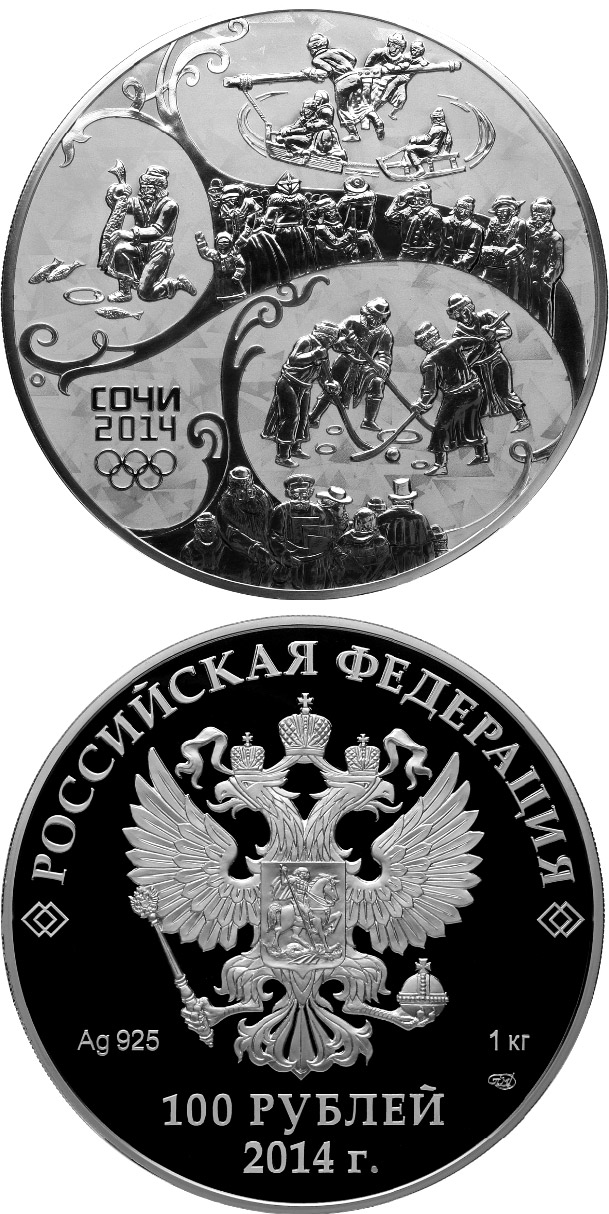 Image of 100 rubles coin - Russian Winter  | Russia 2011.  The Silver coin is of proof-like quality.