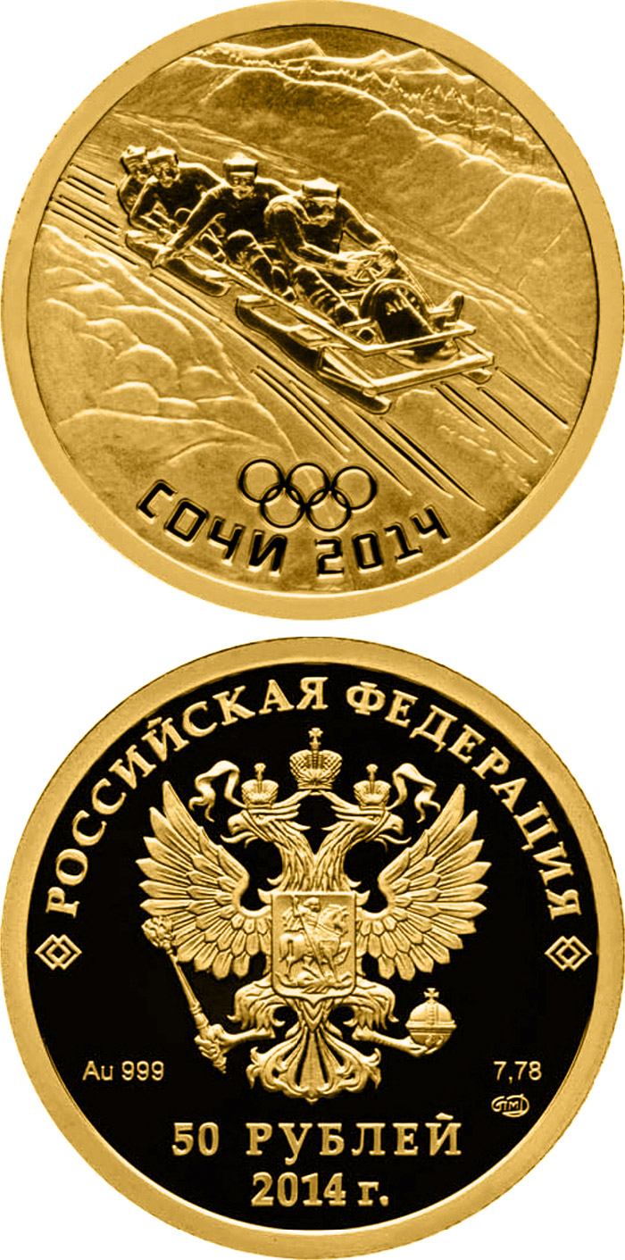 50 rubles Bobsleigh  - 2011 - Series: The XXII Olympic Winter Games 2014 in the City of Sochi - Russia