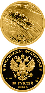 50 ruble coin Bobsleigh  | Russia 2011