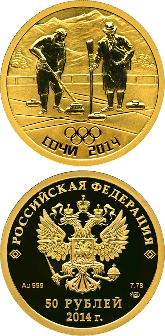 Image of Curling  – 50 ruble coin Russia 2011.  The Gold coin is of Proof quality.