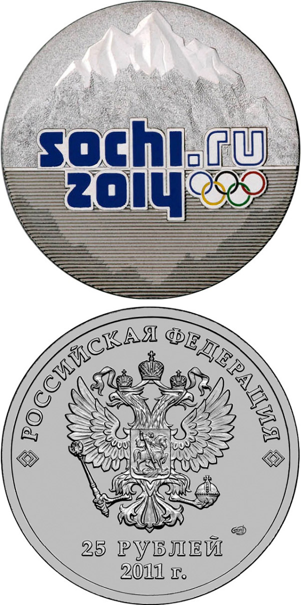 Image of Emblem of the Games  – 25 ruble coin Russia 2011.  The Copper–Nickel (CuNi) coin is of UNC quality.