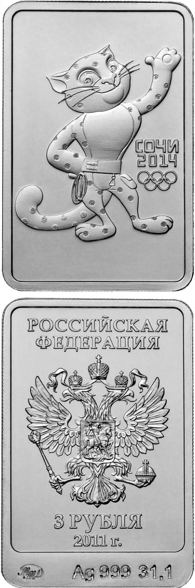 3 rubles Leopard  - 2011 - Series: The XXII Olympic Winter Games 2014 in the City of Sochi - Russia