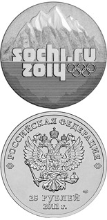 25 ruble coin Emblem of the Games  | Russia 2011