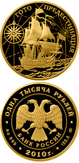 1000 rubles Warship Goto Predestination - 2010 - Series: The History of Russian Navy - Russia