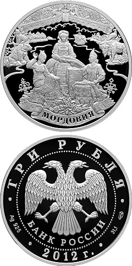 Image of Millennium of the Unity of Mordovian People with the Peoples of Russian State – 3 ruble coin Russia 2012.  The Silver coin is of Proof quality.