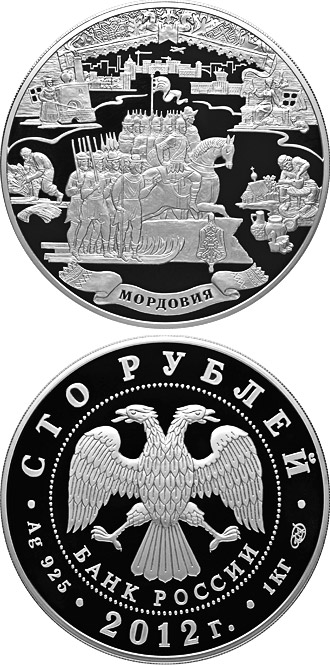 100 rubles Millennium of the Unity of Mordovian People with the Peoples of Russian State - 2012 - Russia