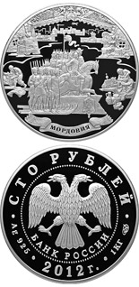 100 ruble coin Millennium of the Unity of Mordovian People with the Peoples of Russian State | Russia 2012