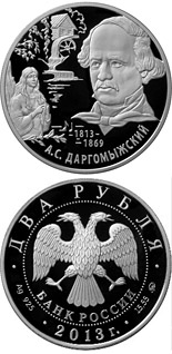2 ruble coin Composer A.S. Dargomyzhsky - Bicentenary of the Birthday | Russia 2013