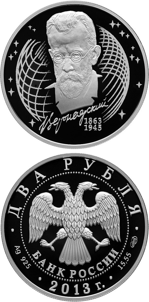 2 rubles Naturalist V.I. Vernadsky - the 150th Anniversary of the Birthday  - 2013 - Russia