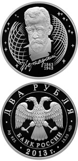 2 ruble coin Naturalist V.I. Vernadsky - the 150th Anniversary of the Birthday  | Russia 2013