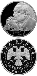 2 ruble coin V.S. Chernomyrdin - the 75th Anniversary of the Birthday | Russia 2013