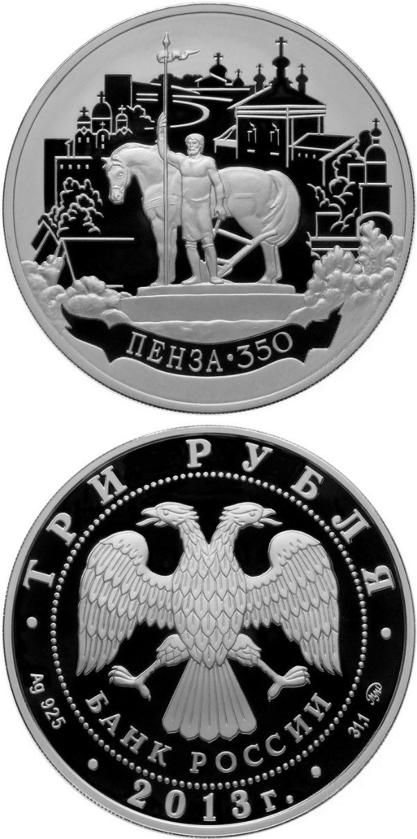 Image of 3 rubles coin -    The 350th Anniversary of the Foundation of the City of Penza | Russia 2013.  The Silver coin is of Proof quality.