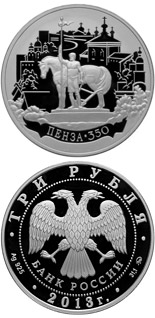 3 ruble coin    The 350th Anniversary of the Foundation of the City of Penza | Russia 2013