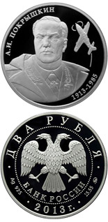 2 ruble coin Pilot A.I. Pokryshkin - the Centennial Anniversary of the Birthday | Russia 2013