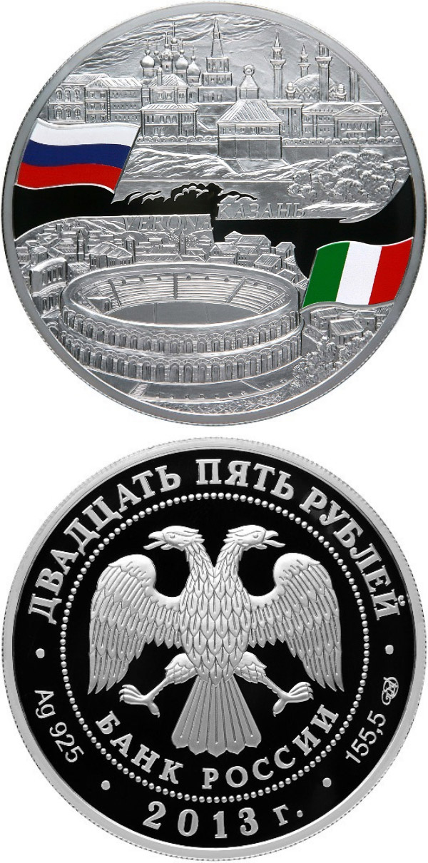 Image of 25 rubles coin - Kazan-Verona | Russia 2013.  The Silver coin is of Proof quality.