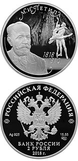 2 ruble coin Bicentenary of his Birth Choreographer M.I.Petipa | Russia 2018