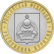 Image of 10 rubles coin - Republic of Buryatiya  | Russia 2011.  The Bimetal: CuNi, Brass coin is of UNC quality.