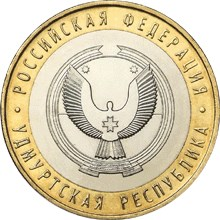 Image of 10 rubles coin - The Udmurt Republic  | Russia 2008.  The Bimetal: CuNi, Brass coin is of UNC quality.