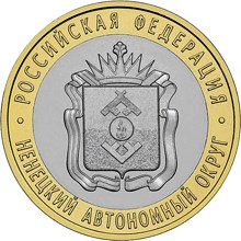 Image of 10 rubles coin - Nenets Autonomous Okrug  | Russia 2010.  The Bimetal: CuNi, Brass coin is of UNC quality.