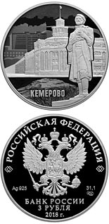 3 ruble coin Centenary of the Foundation of Kemerovo | Russia 2018