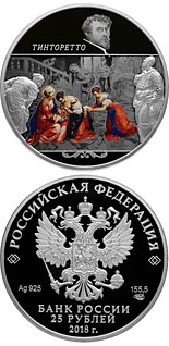 25 ruble coin Tintoretto (Jacopo Robusti) creations | Russia 2018