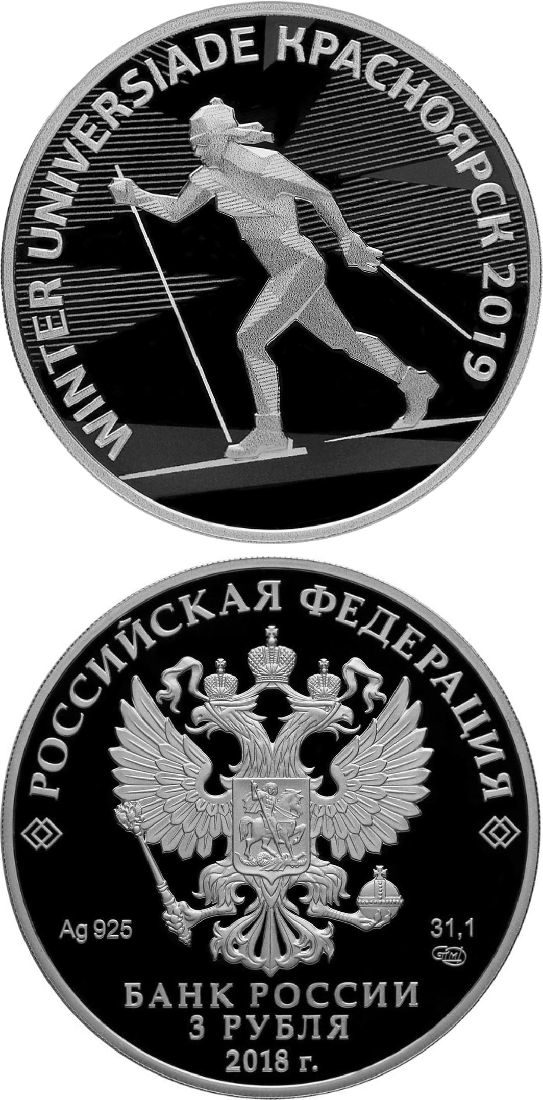 Image of 3 rubles coin – The 29th Winter Universiade of 2019 in the city of Krasnoyarsk  | Russia 2018.  The Silver coin is of Proof quality.
