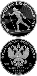 3 ruble coin The 29th Winter Universiade of 2019 in the city of Krasnoyarsk  | Russia 2018