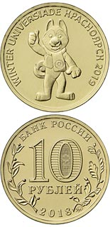 10 ruble coin The 29th Winter Universiade of 2019 in the city of Krasnoyarsk  | Russia 2018