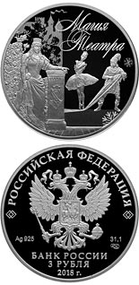 3 ruble coin The Magic of Theatre | Russia 2018