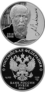 2 ruble coin Writer A.I. Solzhenitsyn, the Centenary of the Birthday | Russia 2018