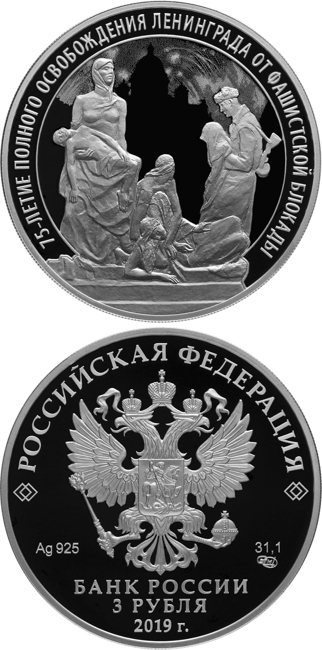 Image of 3 rubles coin – 75th Anniversary of the Full Liberation of Leningrad from the Nazi Blockade | Russia 2019.  The Silver coin is of Proof quality.