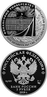 3 ruble coin Centenary of the Financial University | Russia 2019