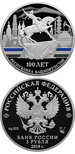 3 ruble coin Centenary of the Foundation of the Republic of Bashkortostan | Russia 2019