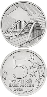 5 ruble coin Fifth anniversary of the referendum on the status of the Crimea and Sevastopol | Russia 2019