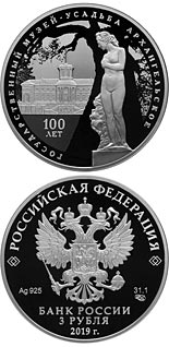 3 ruble coin Centenary of the Foundation of the Arkhangelskoye State Museum Estate | Russia 2019