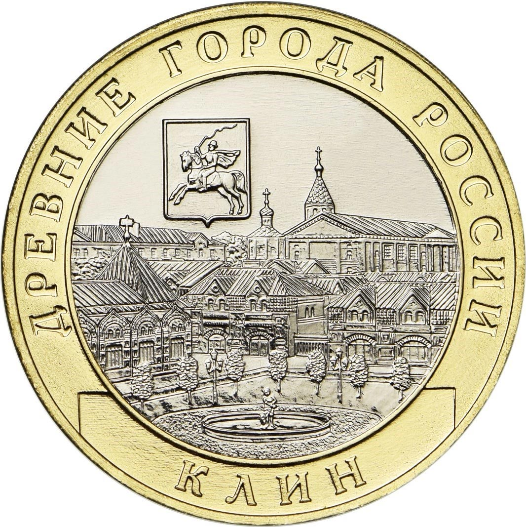 SET 4 COINS 10 RUBLES 2005 ANCIENT CITIES OF RUSSIA