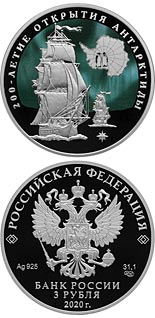 3 ruble coin 200th Anniversary of the Discovery of Antarctica by Russian Seamen Faddey F. Bellingshausen and Michail P. Lazarev | Russia 2020