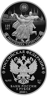 3 ruble coin 100th Anniversary of the Foundation of the Republic of Tatarstan | Russia 2020