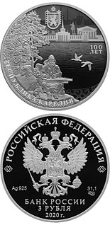 3 ruble coin 100th Anniversary of the Foundation of the Republic of Karelia | Russia 2020