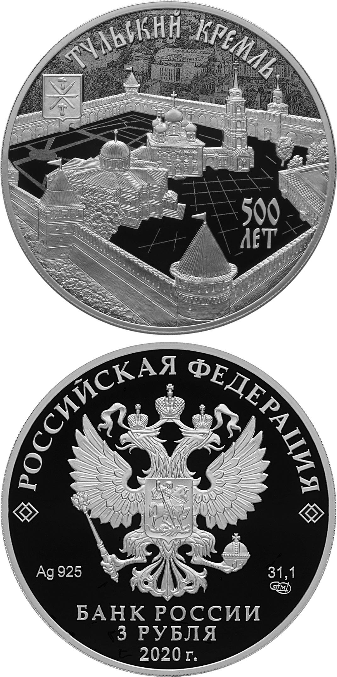 Russia 3 rubles 2020 100th Anniversary of Tatarstan Republic Silver 1 oz PROOF