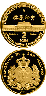 2 scudi Fationships Republic of San Marino – Japan - 2007 - Series: Gold 2 scudi coins - San Marino
