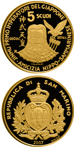 Image of 5 scudi coin – Fationships Republic of San Marino – Japan | San Marino 2007.  The Gold coin is of Proof quality.
