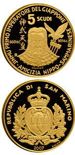 5 scudi Fationships Republic of San Marino – Japan - 2007 - Series: Gold 2 scudi coins - San Marino