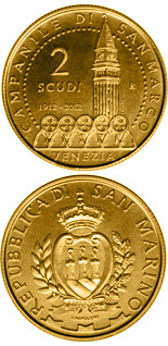 2 scudi coin The 100th Anniversary of the New Tower of Basilica of Saint Mark | San Marino 2012