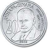 Image of 20 dinars coin - Mihajlo Pupin | Serbia 2012.  The German silver (CuNiZn) coin is of UNC quality.