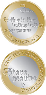 3 euro 500th anniversary of the first Slovenian printed text - 2015 - Series: Bimetal 3 euro coins - Slovenia