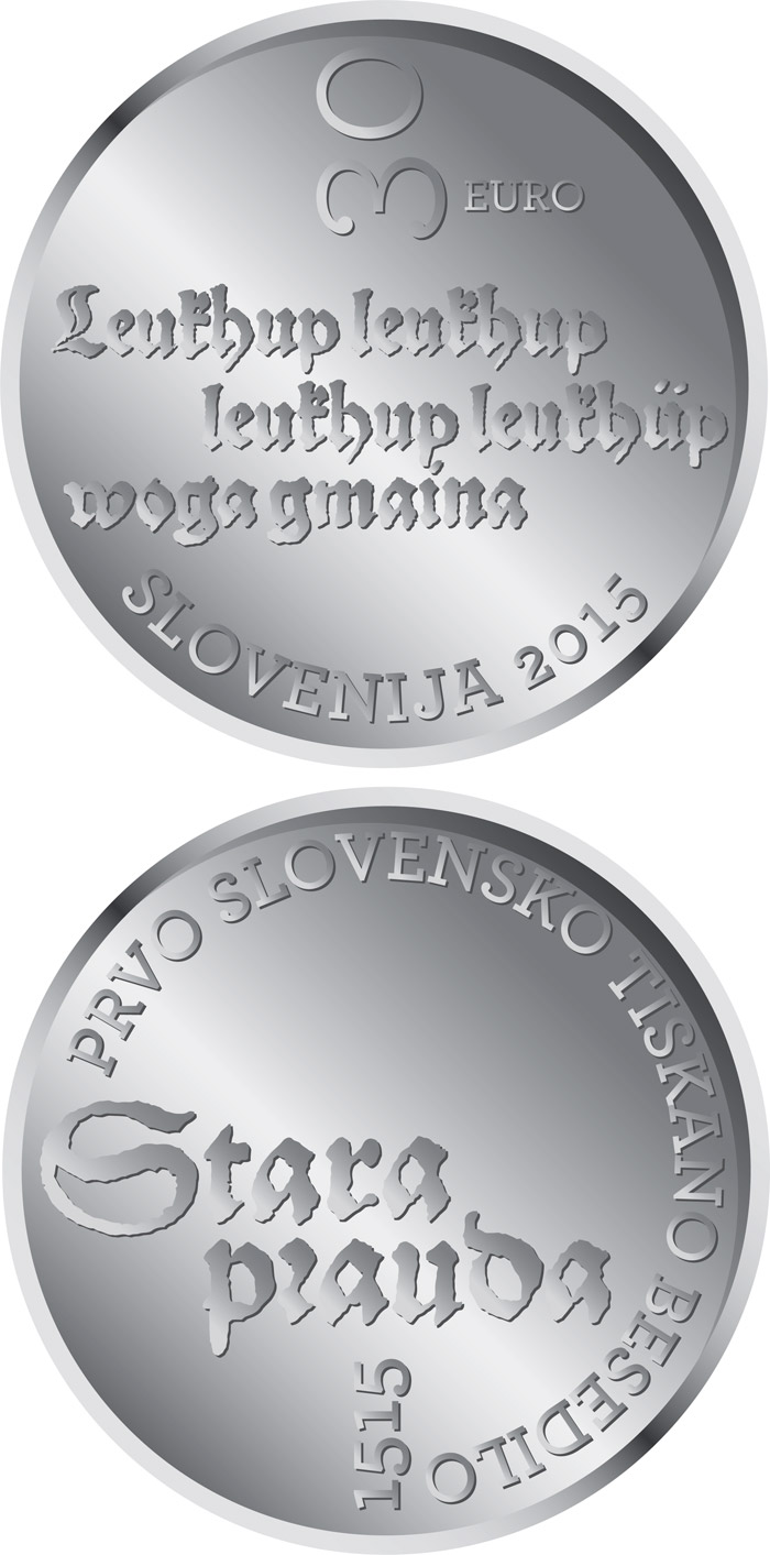 Image of 30 euro coin - 500th anniversary of the first Slovenian printed text | Slovenia 2015.  The Silver coin is of Proof quality.