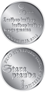 30 euro coin 500th anniversary of the first Slovenian printed text | Slovenia 2015