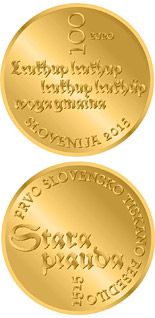 100 euro coin 500th anniversary of the first Slovenian printed text | Slovenia 2015